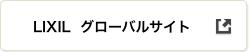 LIXILグループホームページ