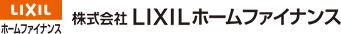 株式会社LIXILホームファイナンス