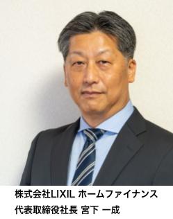代表取締役社長 宮永 光啓